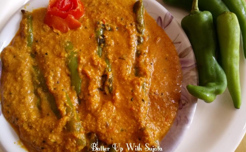 Mirchi Ka Salan Or Chilli Curry