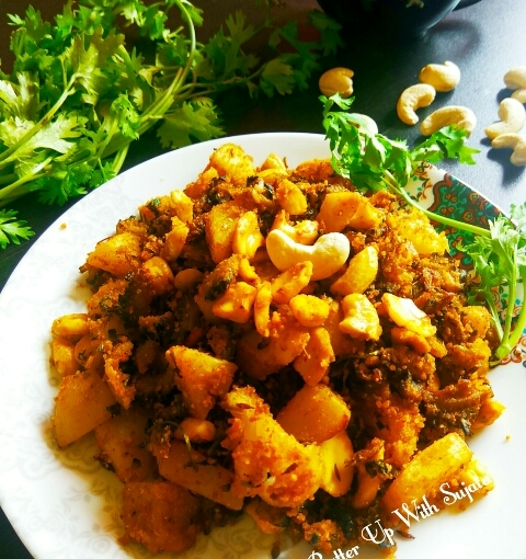 Karela Nu Shaak Or Gujarati Bitter Gourd StirFry